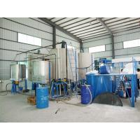 Wholesale Continuous Automatic Low Pressure Foaming Production Line For Sofa Pillow Sponge from china suppliers
