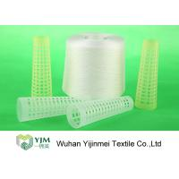 Wholesale TFO Weaving / Knitting Spun Polyester Yarn , Spun Polyester Sewing Thread 20/3 from china suppliers