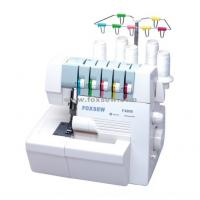 Wholesale 5- Thread Household Overlock Sewing Machine FX855 from china suppliers