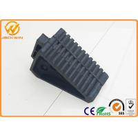 Wholesale Light Weight Recycled Solid Rubber Wheel Stopper Anti Corruption 235*115*175 mm from china suppliers