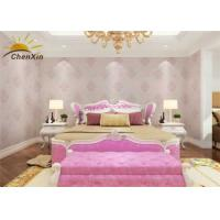 Wholesale Jacquard Shell Fabric Wall Covering Embossed Pattern SGS Certificated from china suppliers