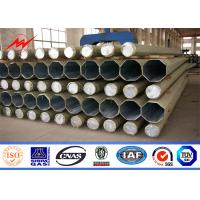 Wholesale NGCP 65FT Galvanized Steel Power Pole  with 450Mpa for 69kv transmission line 10mm thickness from china suppliers