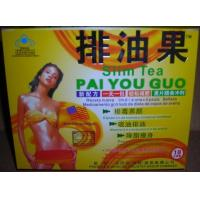 Buy cheap Natural Paiyougou Herbal Slimming Tea / Diet Weight Loss Tea for Adolescent Obesity from wholesalers