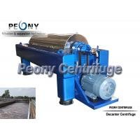 Wholesale Easy Operate Program Control Decanter Wastewater Treatment Plant Equipment from china suppliers