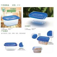Wholesale Small and Large Reusable Square BPA-Free Food Storage Containers with Locking Lids, Oven and Microwave Safe, 400 Pack from china suppliers
