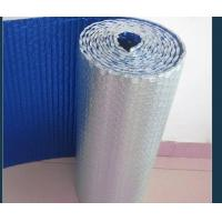 Wholesale Aluminum Foil Bubble Heat Insulation Material(Single side woven cloth) from china suppliers
