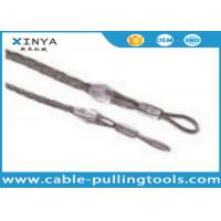 Wholesale High efficency Transmission Line Stringing Tools / Insulated Conductor Net Connector from china suppliers