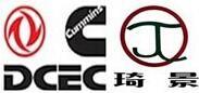 Shiyan QiJing Industry & Trading Co.,Ltd
