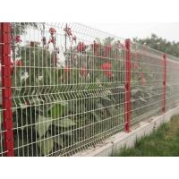 Wholesale Wire Mesh Fence Panel (Factory),Low Carbon Steel Wire PVC Coated Fencing Wire Mesh from china suppliers