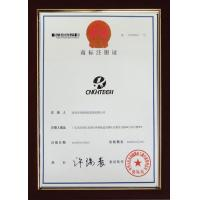SZ Kehang Technology Development Co., Ltd. Certifications