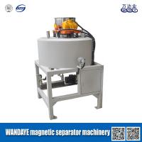 Wholesale Automatic Dry Magnetic Separator 50000 Gauss 380ACV Electromagnetic Separator from china suppliers
