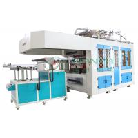 Wholesale Full Automatic Disposable Plate Making Machine / Paper Cup Making Machine from china suppliers
