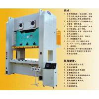 Wholesale JW36 series H frame Straight Side Double Crank Press Pouncher Machine from china suppliers