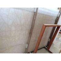 Quality Italian Botticino Classico Italy Beige Marble Stone Slab Home Decoration for sale