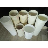 Wholesale 200 micron Dust Filter Bag Nylon Polyester nonwoven for food industry from china suppliers