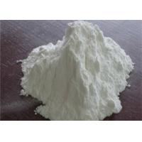 Wholesale Flurbiprofen An anti-inflammatory powders  used as an analgesic BP standard Flurbiprofen raw material  in China from china suppliers