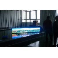 Wholesale Light Weight Full Color Outdoor Fixed Led Display Wireless For Advertising from china suppliers