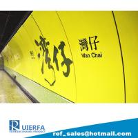Buy cheap Vitreous enamel panel for interior wall cladding panel China supplier  F14 from wholesalers