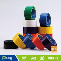 Wholesale 48mm Low Noise Color Adhesive Packing Tape with Factory Price for Carton Sealing from china suppliers