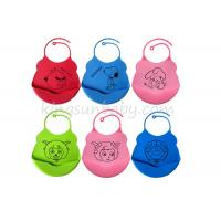 Wholesale Baby Care Products Soft Cute Baby Silicone Bib Harmless To Baby Skin  ROHS from china suppliers