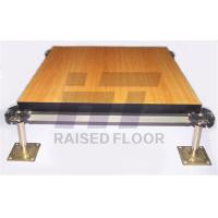 Wholesale High Pressure Laminate Serve Room Raised Floor Chipboard PVC Edge Trim from china suppliers