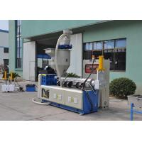 Wholesale 1100-1350 Kg/H Plastic Recycling Pellet Machine , Stable Plastic Granulator Machine from china suppliers