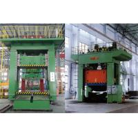 Wholesale Automatic Heavy Duty Hydraulic Press Machine Table Size 1100*1100 Shape Stability from china suppliers