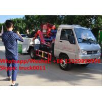 Wholesale Factory sale Bottom price KAMA mini 3m3 hook lift trash truck,FOT SALE! KAMA gasoline mini wastes collecting vehicle from china suppliers