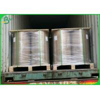 Wholesale 80gsm 100gsm 150gsm 250gsm 300gsm Anti Oil C1S PE Coated Paper Rolls Cup Paper from china suppliers
