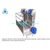 Wholesale Hygiene Station, SS304  Shoe Sole Cleaning/Hand Washer/Hand Disinfection for Food factory from china suppliers