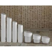 Wholesale 20g 30g 50g white acrylic cream jar 30ml 50ml 80ml toner  essence  lotion bottles series from china suppliers