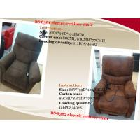 Wholesale China Lift Recliner Massage Chair with Heating Function and Optional Backup Battery from china suppliers
