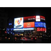 Wholesale Full Color Electronic Advertising Board For Outdoor Advertising Manual / Automatic from china suppliers
