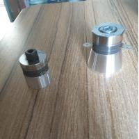 Wholesale Aluminum and Stainless steel Ultrasound Transducer for sale from china suppliers