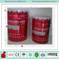 Buy cheap Two component water based polyurethane elastomeric waterproof coating from wholesalers