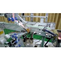 Wholesale PET Film / Screen Protector Die Cutting Machine Computerized Die Cut Machine from china suppliers