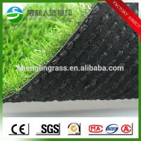 Buy cheap The garden artificial grass PE &PP from wholesalers