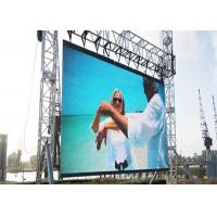 Wholesale P3 Movable Rental LED Displays , Large Led Screens For Concerts / Stage from china suppliers