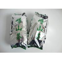Buy cheap VMPET Square Bottom Plastic Bags Tea Packing Three Layer Laminated from wholesalers