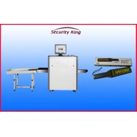 Wholesale 17 Inch Lcd Monitor Baggage X - Ray Detection Equipment For Court Security from china suppliers