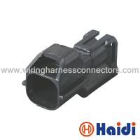 Wholesale Automotive Electrical Male Female Wire Connectors Sealed For Tyco  7182-8720-30 from china suppliers