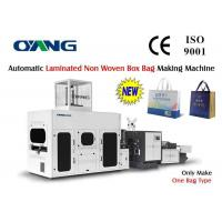 Wholesale 25-35pcs / min Auto Non Woven Bag Making Machine High Capacity from china suppliers