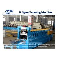 Wholesale 610 K-Span Roll Former Machine For 0.8-1.5MM Thickness PPGI GI Color Steel from china suppliers