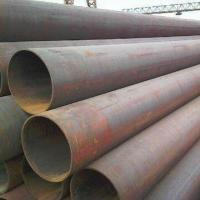 Wholesale ERW Steel Tubes, Available in Various Materials, Used for Chemicals, Power, Gas and Water from china suppliers