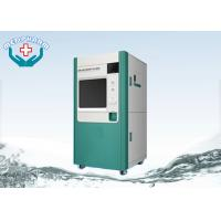 Wholesale Hydrogen Peroxide Low Temperature Sterilization Plasma Sterilization Equipment With Double Door 200L from china suppliers