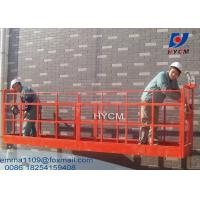 Wholesale ZLP500 Wire Rope Climbing Suspending Platform 500kg Two Person Working from china suppliers