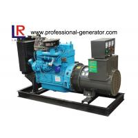 Wholesale Diesel Rated Power 30kw 3 Phase Generator , Specially for High Temperature and Cold Dry Area from china suppliers
