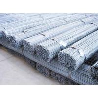 Wholesale Deformed Steel Bar (HRB335) from china suppliers