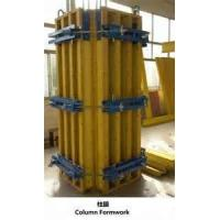 Wholesale wooden beam H beam Adjustable Column Formwork system from china suppliers