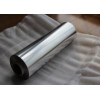 Wholesale Odorless Fresh Wrap Aluminium Foil Roll Standard Duty Without Lids 300 Meter Length from china suppliers